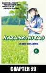 KASANE NO TAO Chapter 69