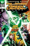 Hal Jordan And The Green Lantern Corps 2016- 45