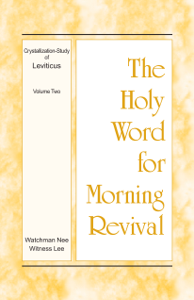 The Holy Word for Morning Revival – The Crystallization-study of Leviticus, volume 2 ebook