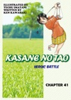 KASANE NO TAO Chapter 41