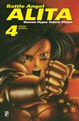 Battle Angel Alita - Gunnm Hyper Future Vision vol. 04 Book Cover