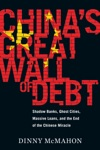 Chinas Great Wall Of Debt