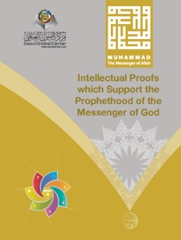 MUHAMMAD THE MESSENGER OF ALLAH - BOOKLET 6 (FIXED LAYOUT)