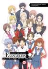 Neon Genesis Evangelion The Shinji Ikari Raising Project Volume 18