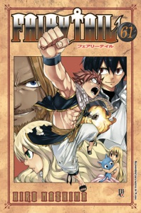 Fairy Tail vol. 61 Book Cover
