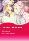 The Sultans Harem Bride
