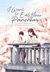 I Want To Eat Your Pancreas Manga