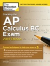 Cracking The AP Calculus BC Exam 2019 Edition