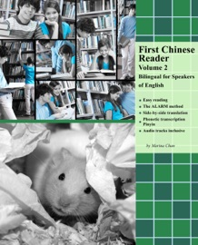 FIRST CHINESE READER, VOLUME 2