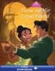 Disney Princess:  Tiana And Her Loyal Friend