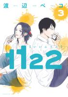 1122(3)