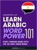 Learn Arabic - Word Power 101