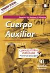 Cuerpo Auxiliar Subgrupo C2 Temario Y Test Volumen 3 Ofimtica Junta De Comunidades De Castilla-La Mancha