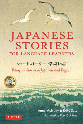 Japanese Stories for Language Learners - Anne McNulty & Eriko Sato book