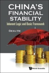 Chinas Financial Stability Inherent Logic And Basic Framework