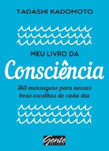 Meu livro da consciência Book Cover