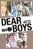 DEAR BOYS ACT3 超合本版(2)