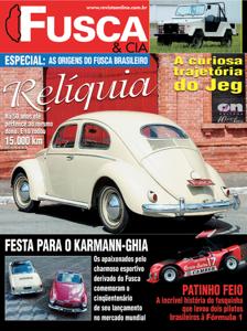 Fusca & Cia. 05 Book Cover