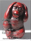 Rumps And Buttocks In Chinese Kanji Debunking Confusion