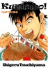 Kuishinbo! Chapter 23-8