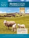NIV Standard Lesson Commentary 2016-2017