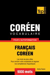 Vocabulaire Français-Coréen pour l'autoformation: 9000 mots La couverture du livre martien