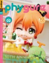Phygure No9 Special Issue 02 Nendoroid 10th Anniversary Edition