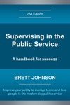 Supervising In The Public Service 2nd Edition