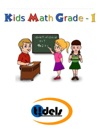 Kids Math - First Grade