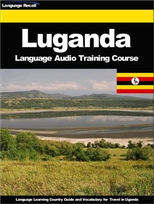 Luganda (Ganda) Language Audio Training Course