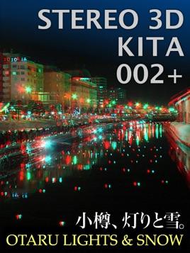 Otaru Lights and Snow (Stereo 3D Kita Book 1)