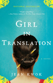 Girl in Translation book