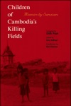 Children Of Cambodias Killing Fields
