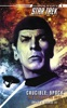 Star Trek: Crucible: Spock: The Fire and the Rose