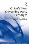 Chinas New Governing Party Paradigm