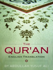 Holy Qur'an (English Translation)