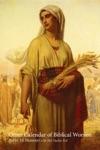 Omer Calendar Of Biblical Women