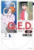Q.E.D.iff ―証明終了―(2)