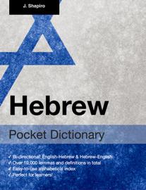 Hebrew Pocket Dictionary