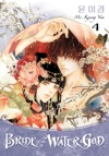 Bride Of The Water God Vol 4