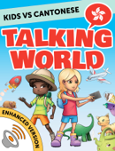 Kids vs Cantonese: Talking World (Enhanced Version)