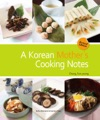A Korean Mothers Cooking Notes