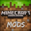Minecraft Pocket Edition Ultimate Mods
