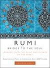 Rumi Bridge To The Soul