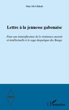 Lettre à La Jeunesse Gabonaise