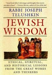 Jewish Wisdom