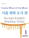 Korean-English Reading Series Country Mouse And City Mouse