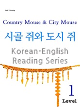 Korean-English Reading Series: Country Mouse and City Mouse