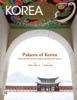 KOREA Magazine December 2014