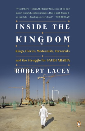 Inside the Kingdom image